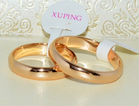 Обручальные кольца классические 16, 17,18,19,20,21,22,23,24 размер, медзолото, медицинское золото