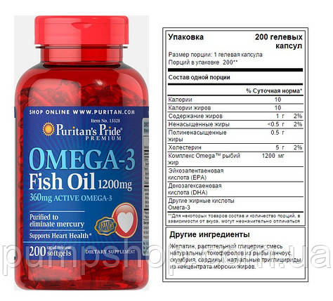 Жирные кислоты омега-3 Puritan's Pride Omega-3 Fish Oil 1200 mg 100 капс., фото 2