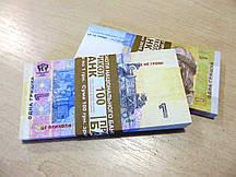 Деньги сувенирные 1 грн