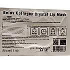 Коллагеновая маска для губ (Belov, Корея), фото 2