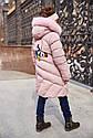 Пальто детское Сафина с натуральным мехом Нуи Вери - Пудра Размеры 116, 140- 158, фото 2