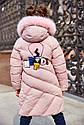 Пальто детское Сафина с натуральным мехом Нуи Вери - Пудра Размеры 116, 140- 158, фото 3