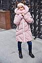 Пальто детское Сафина с натуральным мехом Нуи Вери - Пудра Размеры 116, 140- 158, фото 4
