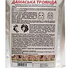 Дамасская роза - порошок маска для кожи и волос, 100 грамм, фото 2