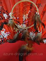 Ловец снов-индийский амулет-талисман