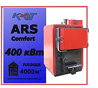 Твердотопливный котел ARS 400 Comfort, фото 1