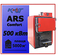 Твердотопливный котел ARS 500 Comfort, фото 1