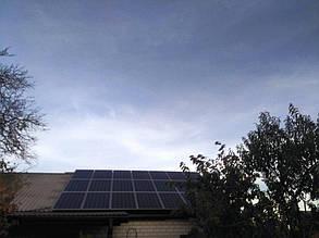 Общий вид второго фотоэлектрического поля из 21-го солнечного модуля.