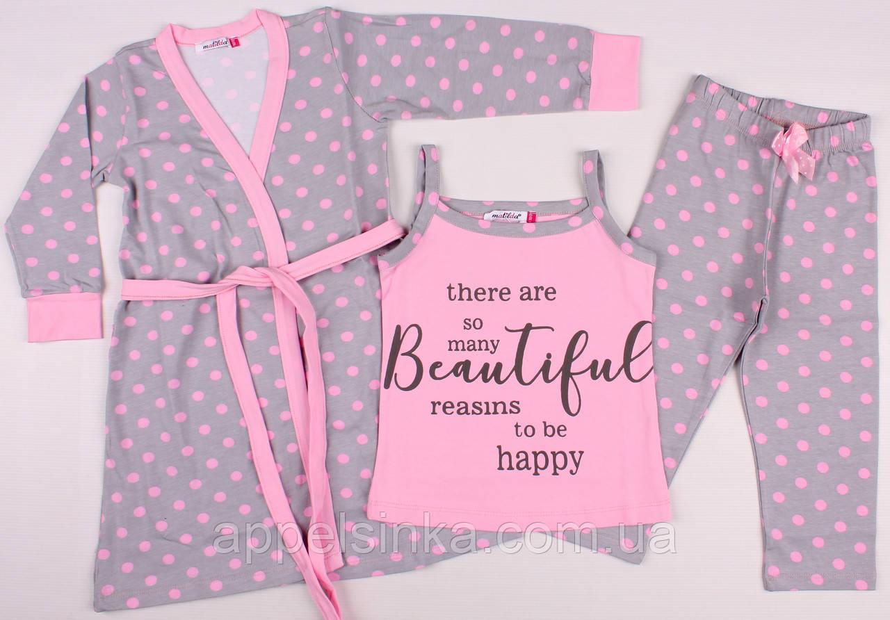d069275b483c1 Детская и подростковая пижама с халатом для девочек турецкого производства  Matilda 164рост, ...