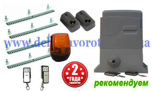 Professional PS-IZ (GANT BS-IZ). Комплект автоматики для откатных ворот.