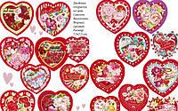 Валентинка 280154 Сердце 7.5х7,5см двойная с присыпкой уп50 27видов РУС