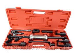Набор для кузовного ремонта (обратный молоток с насадками) 10пр.