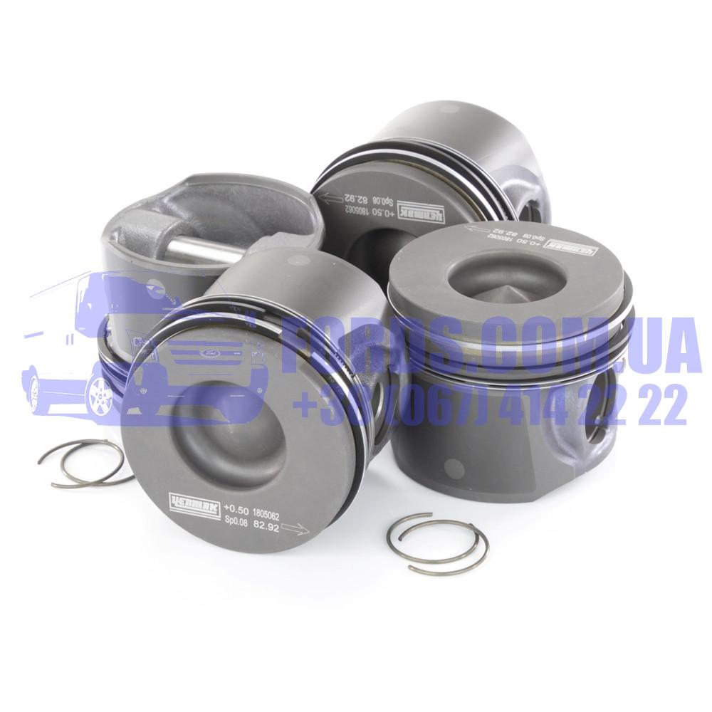 Поршень двигателя FORD CONNECT/FOCUS/C-MAX/MONDEO (1.8TDCI 90PS/100PS/115PS 050 4ШТ)