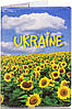 """Кожаная обложка для паспорта """"UKRAINE""""  VALENTA (ВАЛЕНТА) VOY16623F1"""