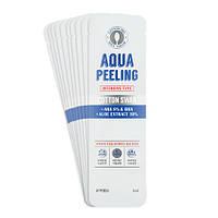 Apieu Aqua Peeling Cotton Swab Intensive Интенсивный пилинг 3 мл