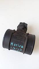 Витратомір повітря Opel Meriva, Опель Меріва 1,3 - 1,7 CDTI. 0281002620, 55350047.