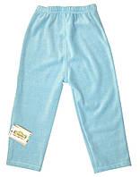 Брюки и джинсы для мальчиков в Житомирской области. Сравнить цены ... 120bcae699c3d