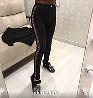 Женские трендовые джинсы скинни, фото 1
