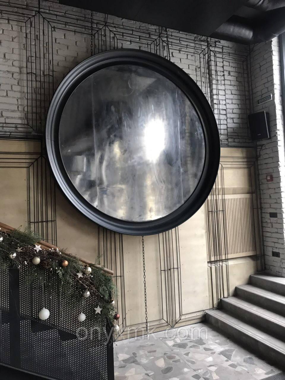 "Огромное круглое ""Зеркало из металла"""