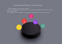 Универсальный пульт Mi Smart Home Universal Remote Controller, фото 6