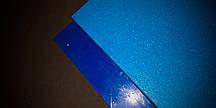 Резиновая плитка 500х500х20 синяя