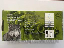 Вкладыши коренные Н2 Д-240 МТЗ А23.01-81-240сбАС (Тамбов) МТЗ-80/82