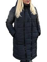 Зимняя куртка для беременных 2в1 (темно-синяя)