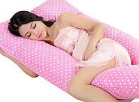 Подушка для беременных SON U-360 см