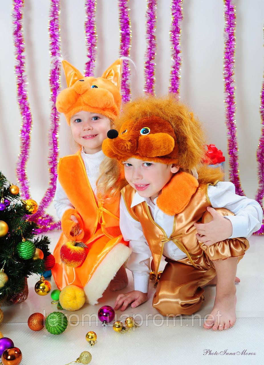 Дитячий костюм Білочка для дівчаток