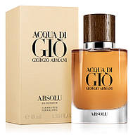 Giorgio Armani - Acqua Di Gio Absolu (2018) - Парфюмированная вода 4 мл (пробник)