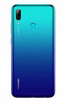 Большой приход чехлов и стекол на Huawei P Smart 2019!