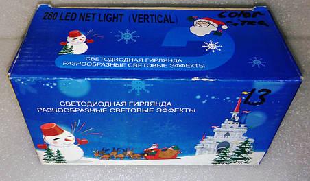 Сітка вертикальна 260 LED 1,5 м Х 1,5 метрів кольорова, фото 2