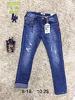 Подростковые джинсы на мальчика S&D