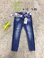 Детские джинсы на мальчика S&D