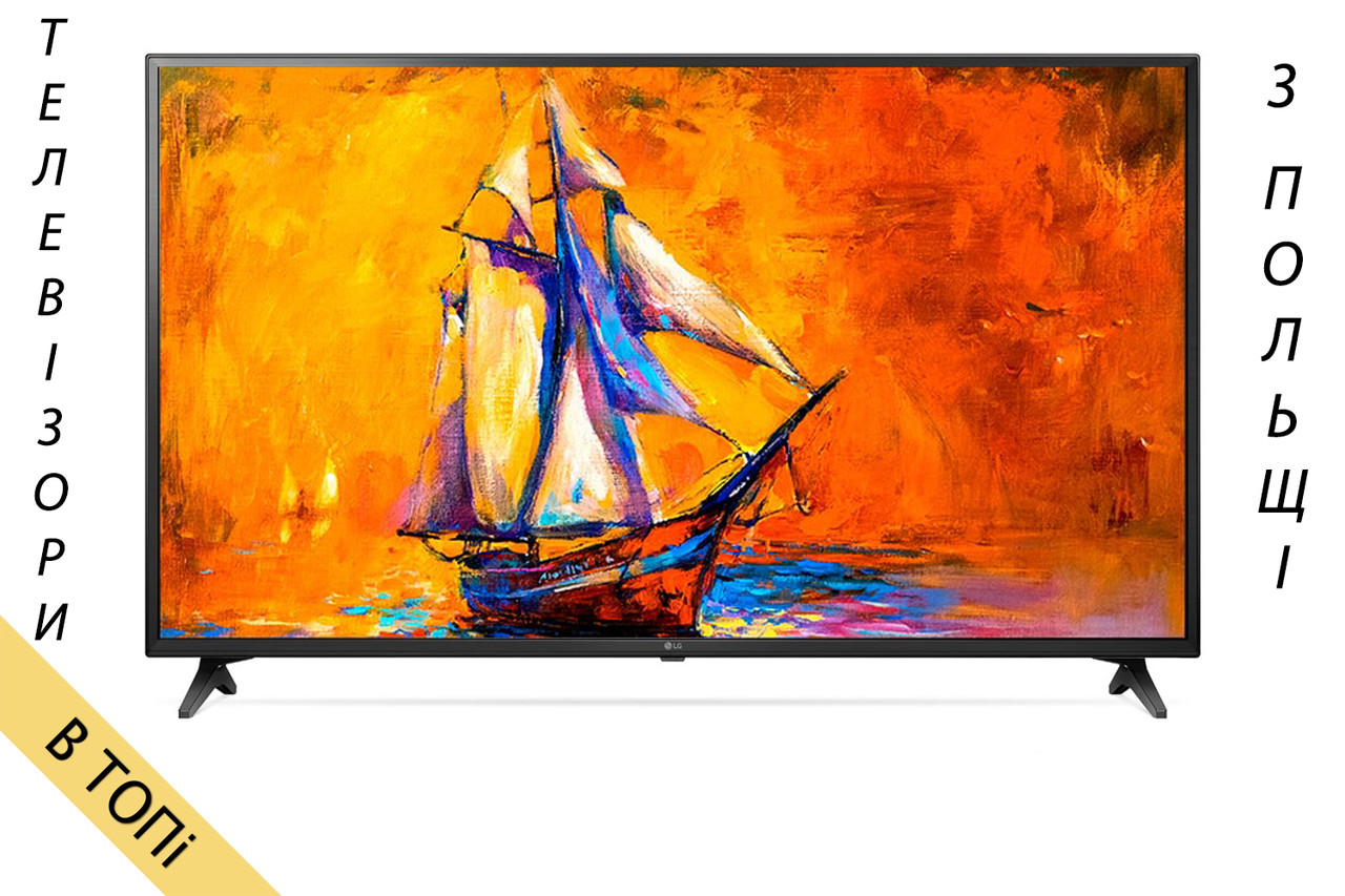 Телевизор LG_55UK6200 Smart TV 4K/UltraHD 1500Hz T2 S2 из Польши 2018 год