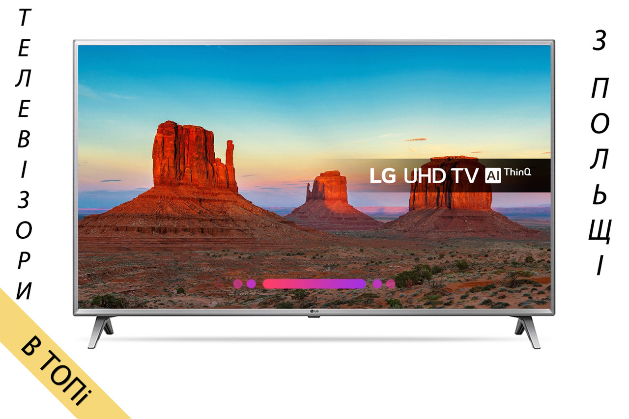 Телевизор LG_50UK6500 Smart TV 4K/UltraHD 1700Hz T2 S2 из Польши 2018 год