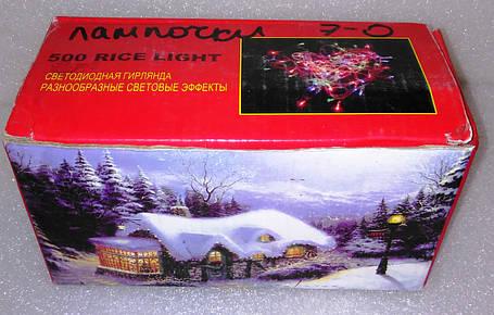 Гирлянда лампочна 500 LED кольорові, 30м, фото 2