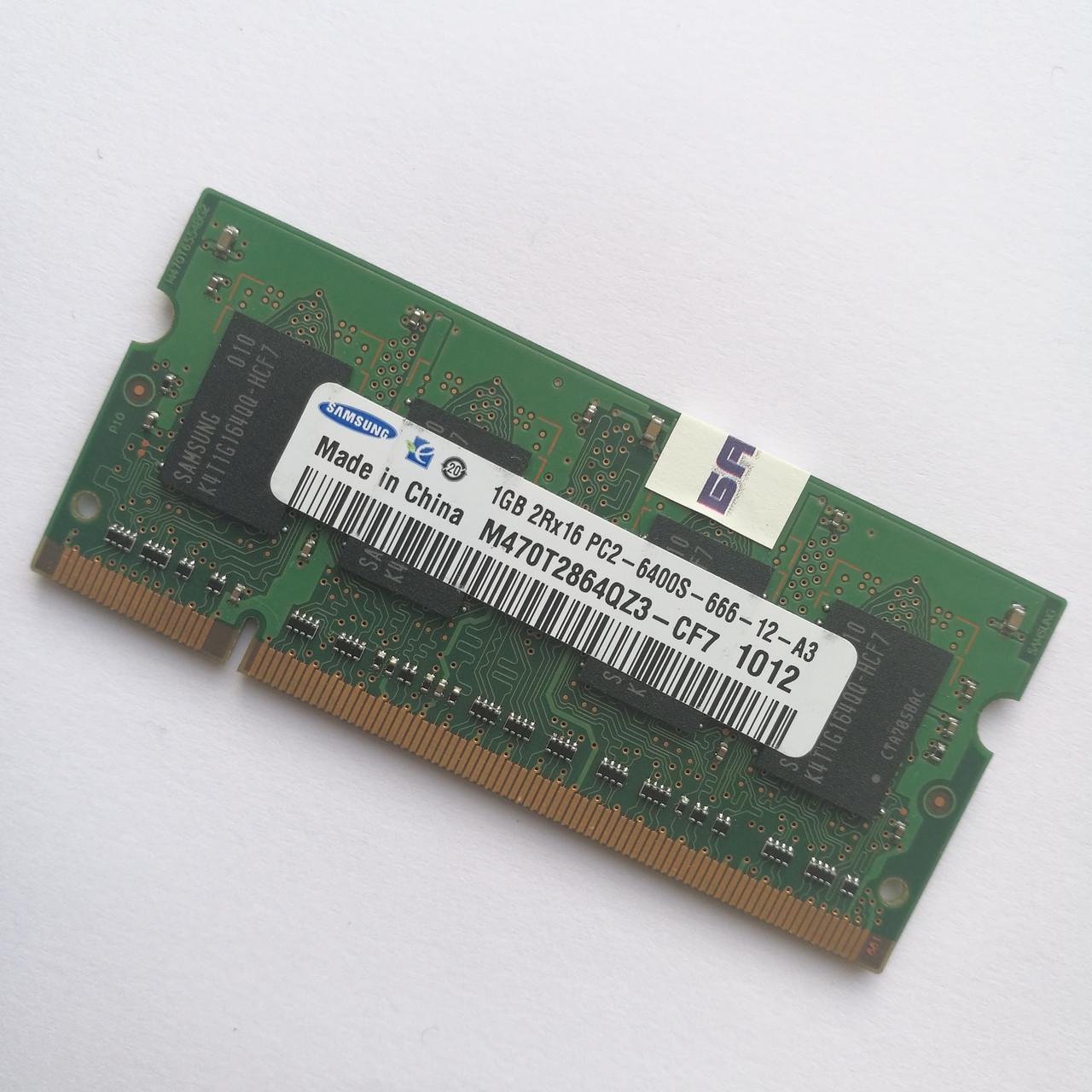 Оперативная память для ноутбука Samsung SODIMM DDR2 1Gb 800MHz 6400s CL6 (M470T2864QZ3-CF7) Б/У
