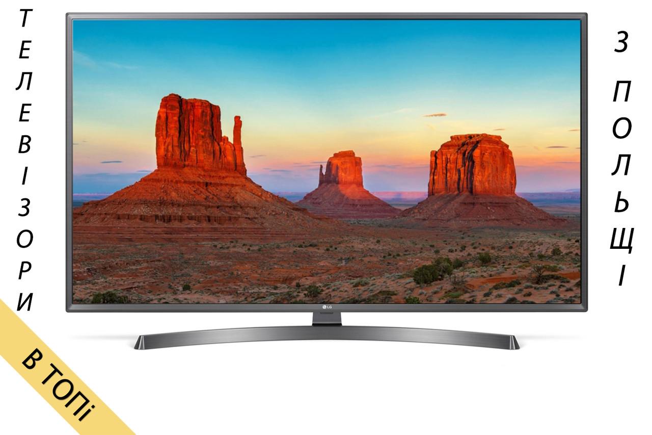 Телевизор LG_50UK6750 Smart TV 4K/UltraHD 1700Hz T2 S2 из Польши 2018 год