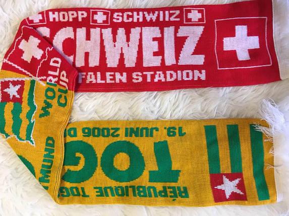 Шарф чемпионат мира 2006 в Германии Того - Швейцария финальный раунд, фото 2