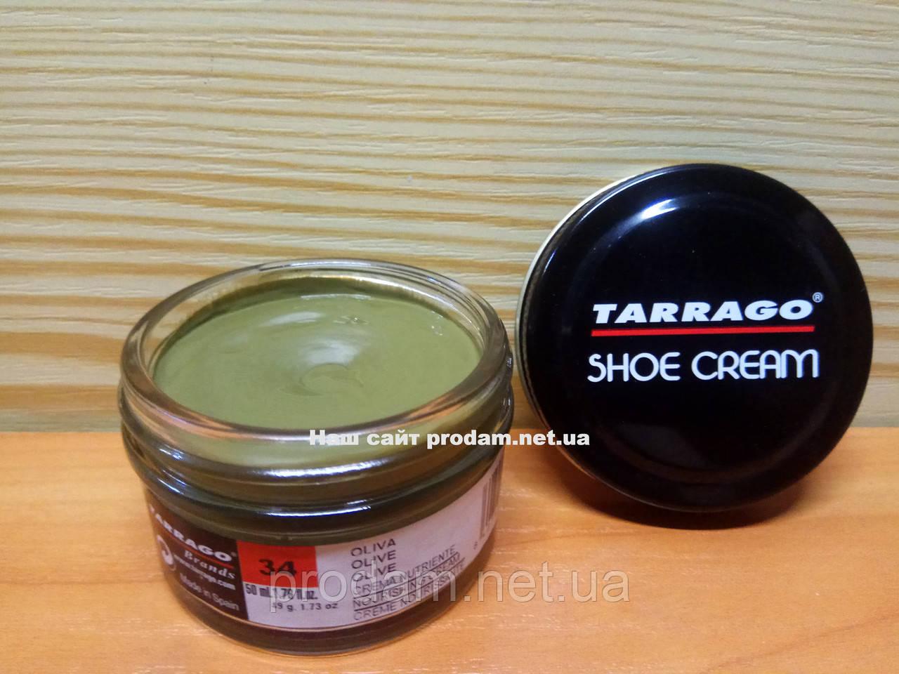 Крем для обуви Tarrago -№ 034 оливковый