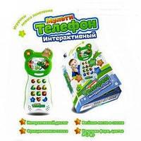TG Телефон 894606 R/FR 352  интерактивный