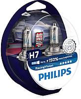 Philips RacingVision +150% H7 2шт 12972RV