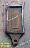 Засувка заслінка пічна чавунна (125х230 мм) печі, барбекю, мангал, фото 3