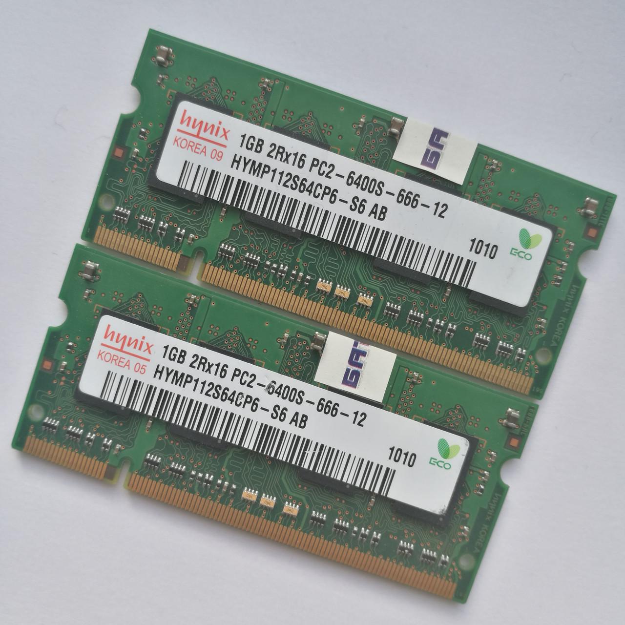 Пара оперативной памяти для ноутбука Hynix SODIMM DDR2 2Gb (1+1) 800MHz 6400s CL6 (HYMP112S64CP6-S6 AB) Б/У