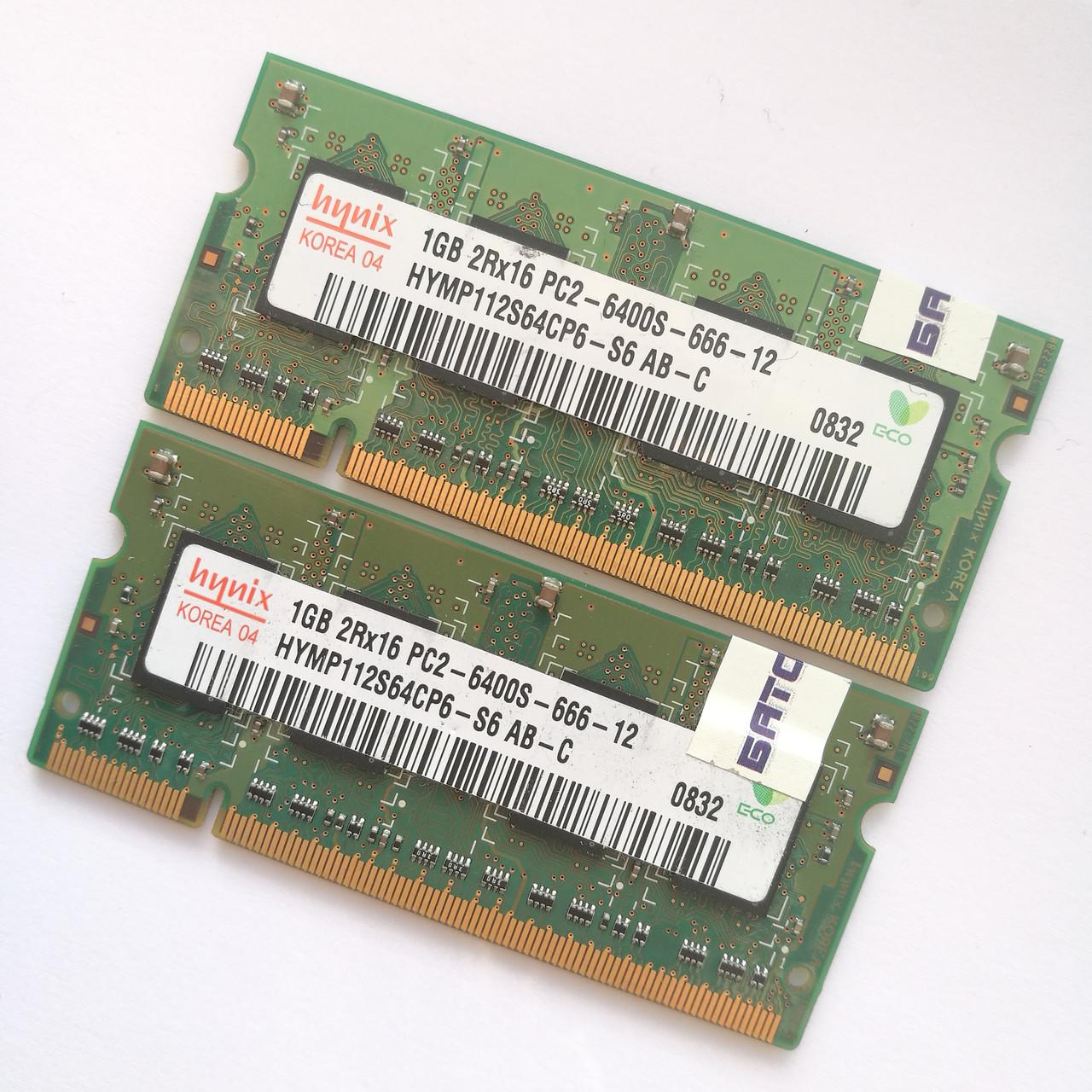 Пара оперативной памяти для ноутбука Hynix SODIMM DDR2 2Gb (1+1) 800MHz 6400s CL6 (HYMP112S64CP6-S6 AB-C) Б/У