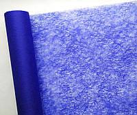 Флизелин синий 25 см х 25 м