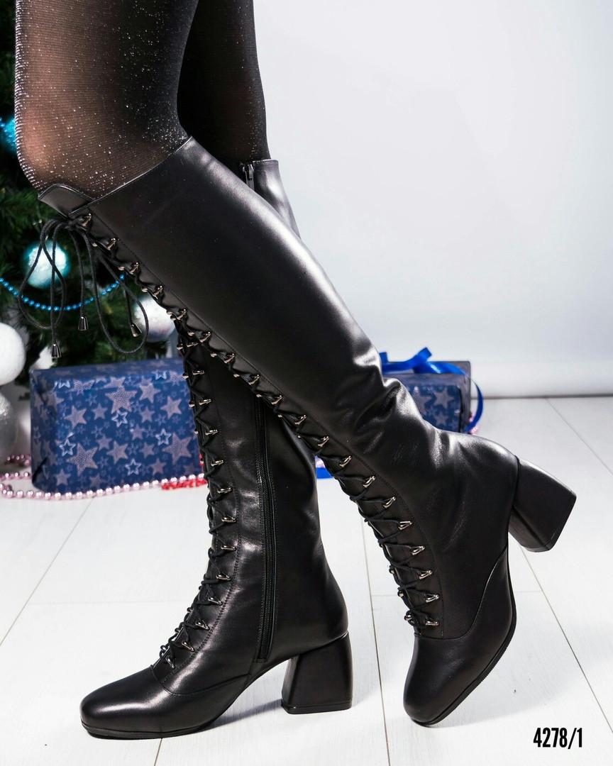 Сапоги женские с красивй шнуровкой черные