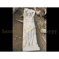 Скульптура из мрамора Атлант 16-42