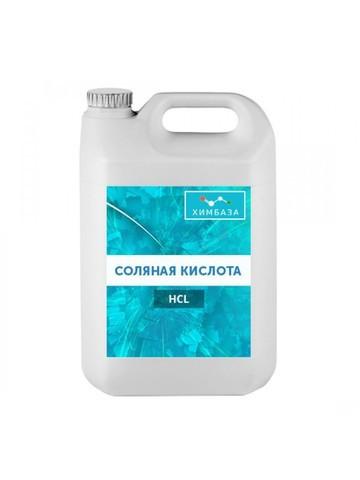 Кислота соляная 14,5% от производителя 10 л (10.7 кг)